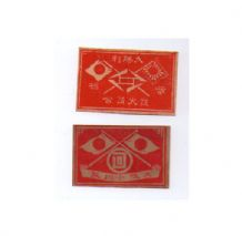 Collectible OLD match box labels CHINA or JAPAN patriotic #131